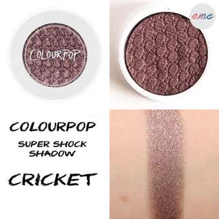BNIB Colourpop Super Shock Shadow Eyeshadow Cricket