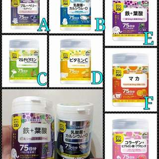 5/14收單♥日本UNIMAT RIKEN ZOO營養輔助食品系列