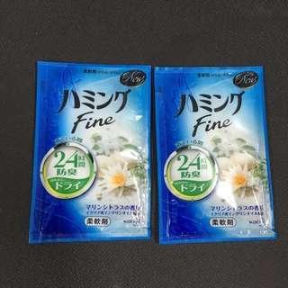(日本)ハミング Fine 柔軟剤 (40ml 衣物柔順劑)