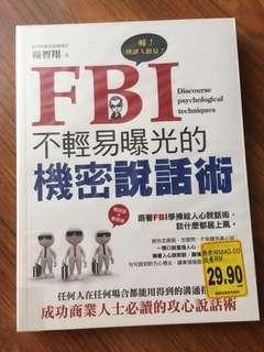 FBI Discourse Psychological Techniques