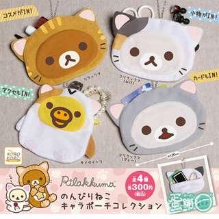 🚚 正版拉拉熊貓咪造型隨身包零錢包收納袋吊飾リラックマ のんびりねこキャラポーチコレクション