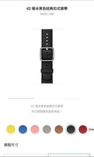 原裝 Apple Watch 原廠真皮錶帶 Leather band 42mm black