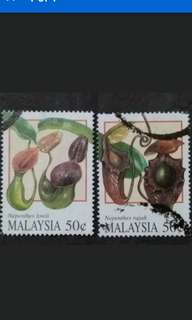 Malaysia 1996 Pitcher Plants Loose Set Short Of 30c x 2 - 2v Used Stamps #2