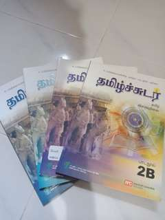 Tamil sec 2 and sec 4 workbook ans textbook