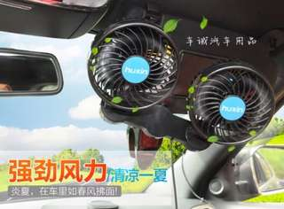 12V Double Cooling Car Twins Fan