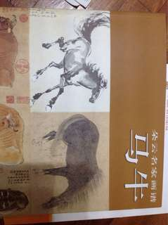 Chinese ink Painting on horse n cow