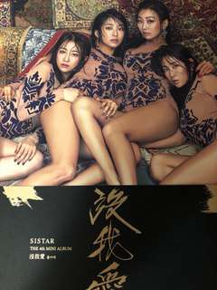 Sistar 4th mini album (團卡)