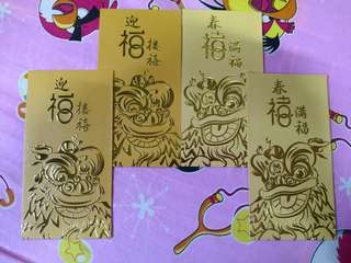 Ang Pow Red Packets Lion Dance 100Plus 4nos