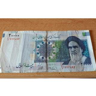 Iran Old Notes -20,000 Rials