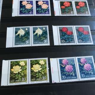 1984 China T93 China Roses Mint Stamps