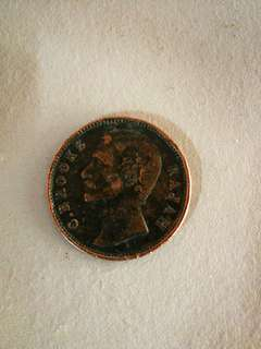 C.Brooke Rajah Old Coin