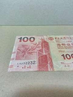 LX232232 中銀鈔票