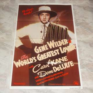 The World's Greatest Lover Original US 1 Sheet Poster 1977 Gene Wilder Dom DeLuise Carol Kane 20th Century Fox