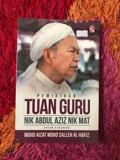 Jualan Karya Mohd Aizat Mohd Salleh Al-Hafiz - PTS