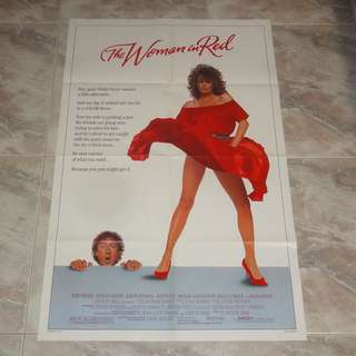 The Woman In Red Original US 1 Sheet Poster 1984 Gene Wilder Kelly LeBrock Gilda Radner Orion Pictures