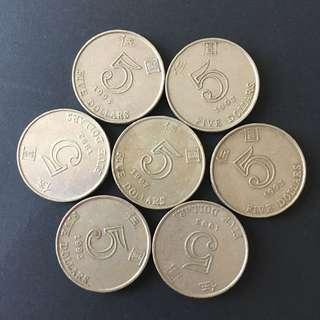 Hong Kong $5 1993-1997 Coins