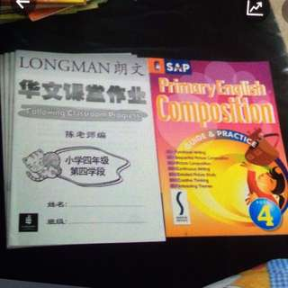 P4 English Composition & Chinese