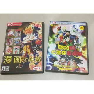 Dragon ball Z chinese full comic manga + anime movie collection DVD for PC