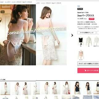 2018年夏季日本Apuweiser-riche珍珠綁帶蝴蝶結2way上衣/背心