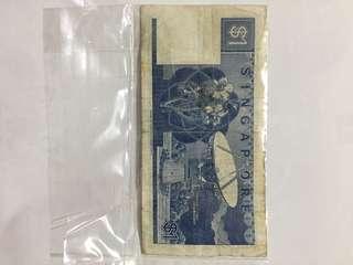 Singapore Notes - (Dr Goh Keng Swee) Ship series