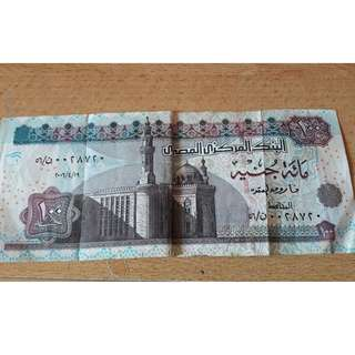 Egyptian 100 Pounds Old Notes