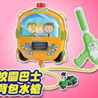 🚚 (可直接購買)校園巴士背包水槍(奶粉贈品)