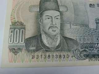 韓國1973年版500韓元31381383(靚號精選鈔)