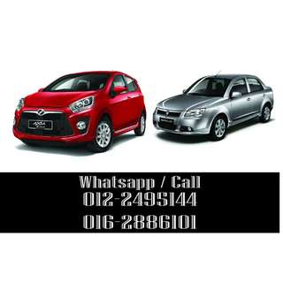 CHEAPEST RATE CAR RENTAL