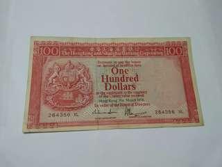 1978年滙豐100元264356XL
