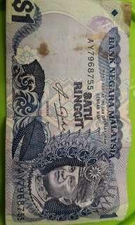 RM 1 Gabenor Signature Rare Duit Lama