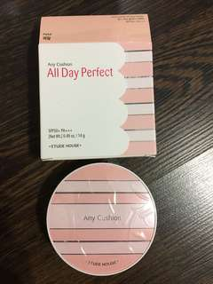 Etude All Day Perfect Any Cushion
