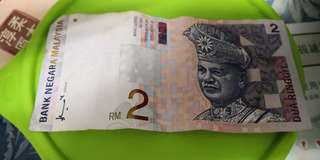 RM 2 Old bank Note Duit Lama