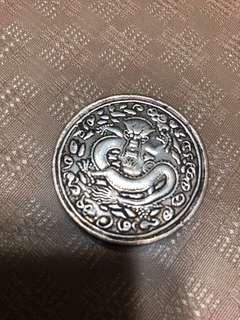 Cixi 1861-1909 coin