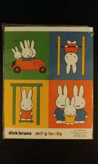 20年前古董 Miffy family letter set Dick Bruna letter paper  信紙