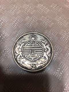 Guangxi coin