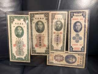 關金 中央銀行 民國紙幣5張