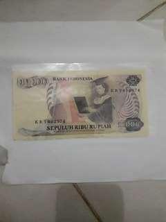 Uang 10000 kartini