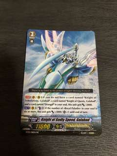 Cardfight Vanguard: Knight of Godly Speed, Galahad