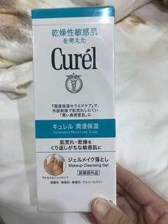 Curel珂潤 潤浸保濕深層卸妝凝露