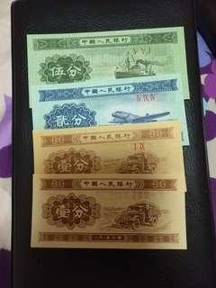 第三版人民幣伍分,貳分,壹分一套