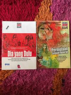 Jualan Karya Aie Sulong - Ameen