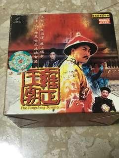 雍正王朝 Yongzheng Dynasty VCD