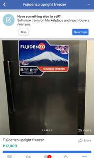 Fujidenzo upright freezer