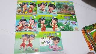 Chinese Story Books 学前阅读计划