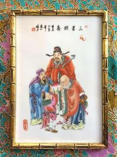 (B)Frame Fulushou porcelain panel 福禄寿三星