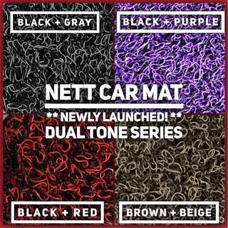 *NEW!* - Premium Dual Tone Series Car Mat - NETT CAR MAT