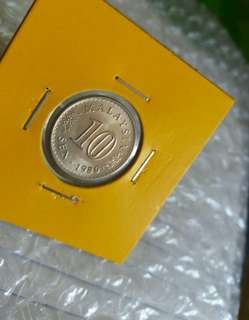 Malaysia Parlimen 10cent 1980. UNC