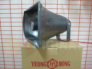 🚚 台灣製造 輕巧方便 PB防水喇叭 TH-40號角喇叭 40W 8歐姆 擴大機 廣播PA可用
