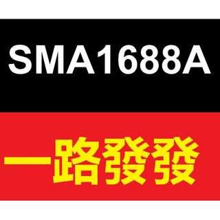 New Bidded Car Number Plate SMA1688A