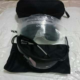 BNIB NEW Sports DO Blade Cycling Glasses